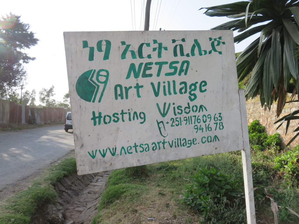Netsa Art Village