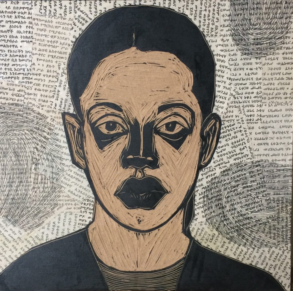 Ephrem Solomon, Untitled (Folk Memory Series), 2014.