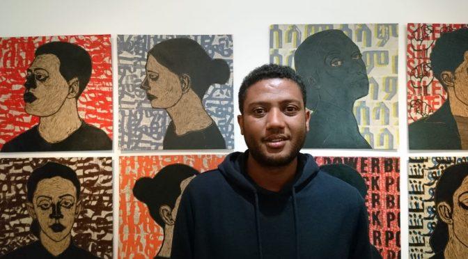 ART TOURS AFRICA